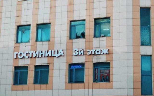 Гостиница Новоясеневская Москва вид на фасад