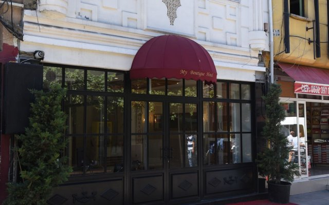 My Boutique Hotel вид на фасад