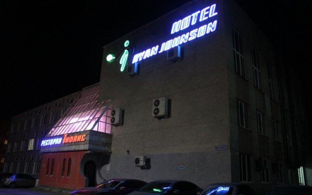 Гостиница Ryan Johnson вид на фасад