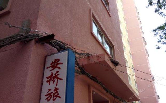 Отель Anqiao Hostel Китай, Пекин - отзывы, цены и фото номеров - забронировать отель Anqiao Hostel онлайн вид на фасад