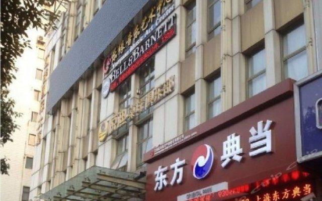 Naning Hotel вид на фасад