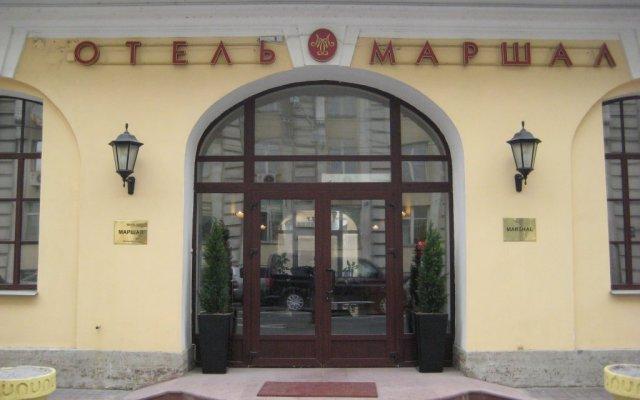 Гостиница Маршал в Санкт-Петербурге - забронировать гостиницу Маршал, цены и фото номеров Санкт-Петербург вид на фасад