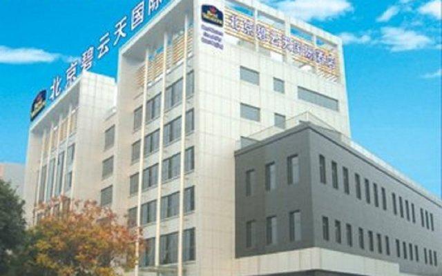 Отель Best Western Grandsky Hotel Beijing Китай, Пекин - отзывы, цены и фото номеров - забронировать отель Best Western Grandsky Hotel Beijing онлайн вид на фасад