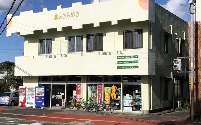 Mori no Kirameki Hostel Якусима вид на фасад