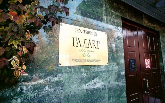 Гостиница Галакт в Санкт-Петербурге - забронировать гостиницу Галакт, цены и фото номеров Санкт-Петербург вид на фасад
