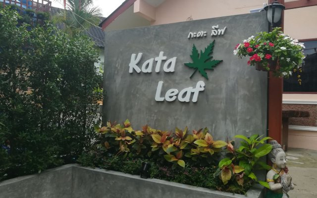 Отель Kata Leaf Resort вид на фасад