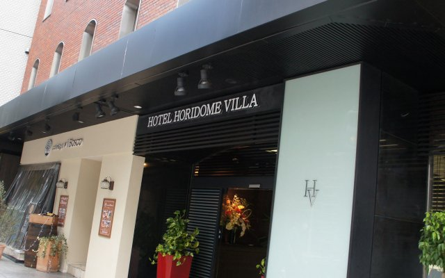 Отель Horidome Villa Япония, Токио - 1 отзыв об отеле, цены и фото номеров - забронировать отель Horidome Villa онлайн вид на фасад