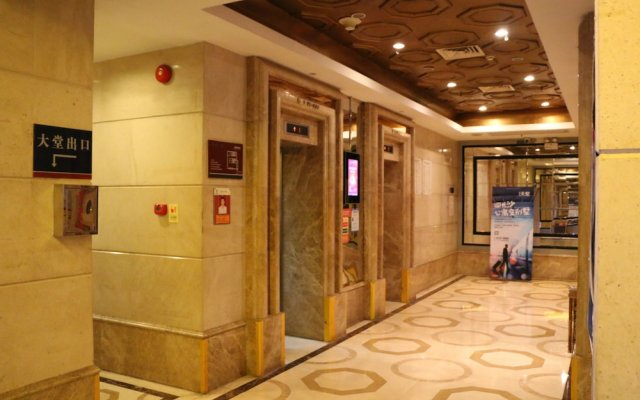 Отель Tu Plus Service Apartment Shenzhen Convention Centre Futian Branch Китай, Шэньчжэнь - отзывы, цены и фото номеров - забронировать отель Tu Plus Service Apartment Shenzhen Convention Centre Futian Branch онлайн вид на фасад