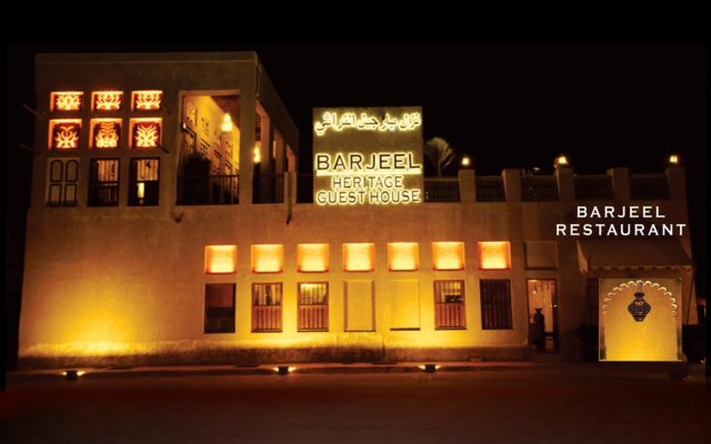 Отель Barjeel Heritage Guest House вид на фасад