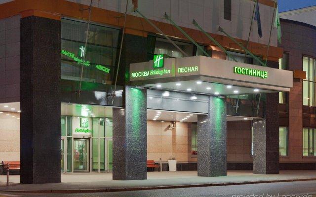 Гостиница Холидей Инн Москва Лесная вид на фасад