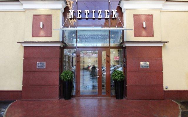 Хостел Netizen Saint Petersburg Centre вид на фасад