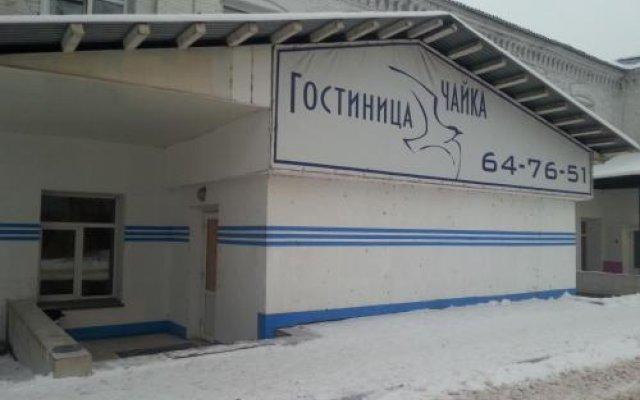 Гостиница Chayka Inn вид на фасад