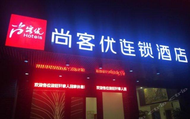 Отель Thank You Inn Foshan Wanhua вид на фасад