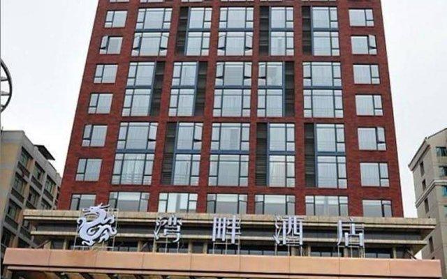 Wanpan Hotel Dongguan вид на фасад