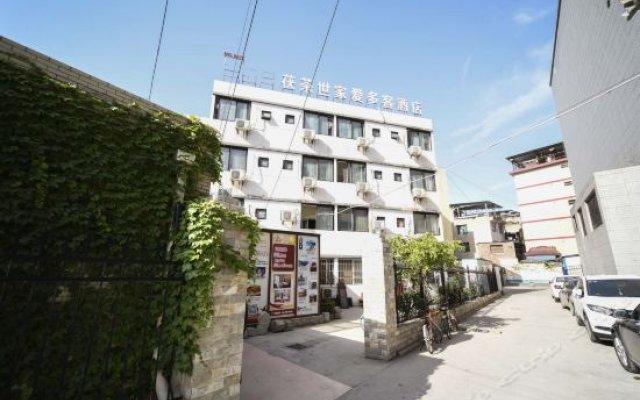 Отель OYO Китай, Сиань - отзывы, цены и фото номеров - забронировать отель OYO онлайн вид на фасад