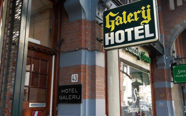 Отель Galerij Нидерланды, Амстердам - отзывы, цены и фото номеров - забронировать отель Galerij онлайн вид на фасад