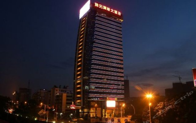 Kaiyuan Intercontinental Hotel вид на фасад