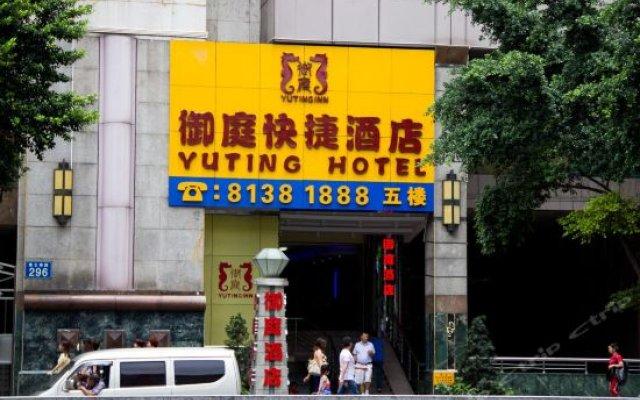Отель Guangzhou Yuting Hotel Китай, Гуанчжоу - отзывы, цены и фото номеров - забронировать отель Guangzhou Yuting Hotel онлайн вид на фасад