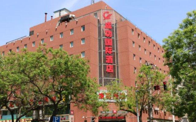 Xian Chenggong International Hotel (Xian Ibis Hotel)