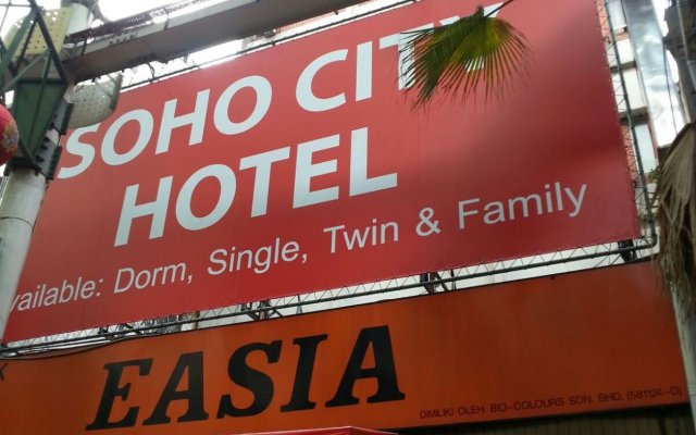 Soho City Hotel вид на фасад