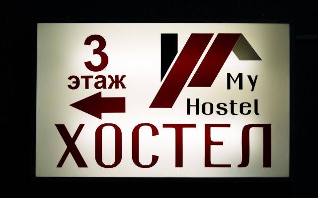 Гостиница Мой Хостел в Санкт-Петербурге 7 отзывов об отеле, цены и фото номеров - забронировать гостиницу Мой Хостел онлайн Санкт-Петербург вид на фасад
