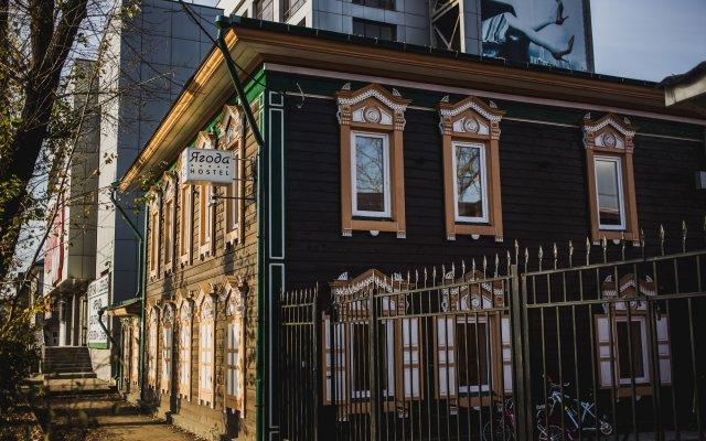 Гостиница Yagoda Hostel в Иркутске 1 отзыв об отеле, цены и фото номеров - забронировать гостиницу Yagoda Hostel онлайн Иркутск вид на фасад