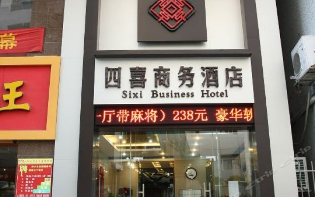 Sixi Business Hotel (Dongguan Jinxia New Village) вид на фасад