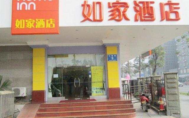 Отель Chengdu Home Inn - People's Park вид на фасад