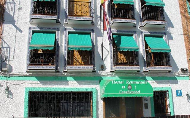 Отель Hostal Restaurante Carabanchel вид на фасад