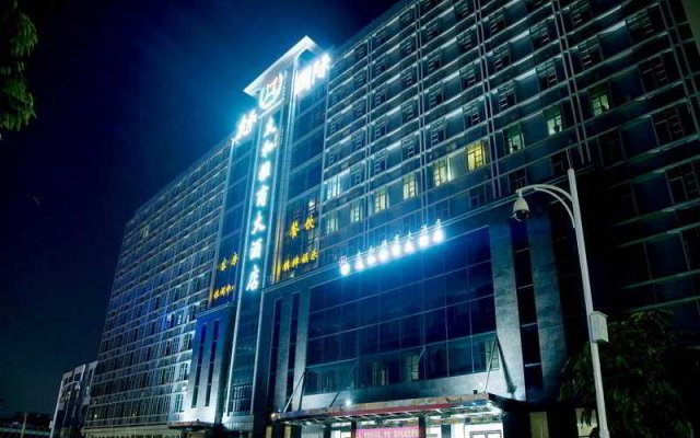 Отель Lavande Hotels·Dayun Center Hengang Metro Station Shenzhen Шэньчжэнь вид на фасад