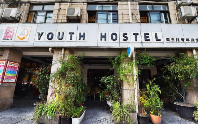 Отель Shanghai Nanjing Road Youth Hostel Китай, Шанхай - отзывы, цены и фото номеров - забронировать отель Shanghai Nanjing Road Youth Hostel онлайн вид на фасад