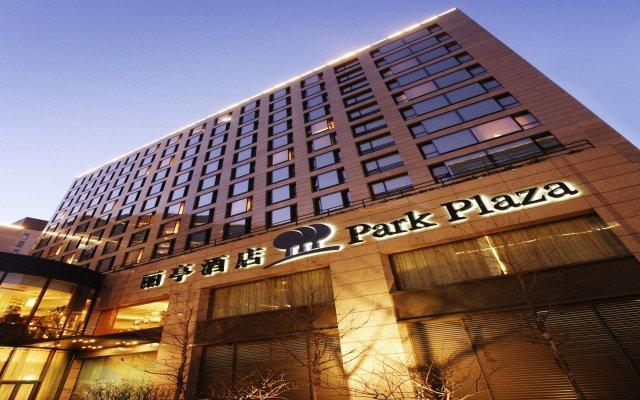 Отель Park Plaza Beijing Wangfujing Китай, Пекин - отзывы, цены и фото номеров - забронировать отель Park Plaza Beijing Wangfujing онлайн вид на фасад