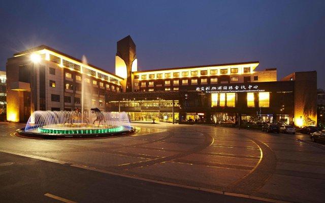 Отель Xi'an Jiaotong Liverpool International Conference Center вид на фасад