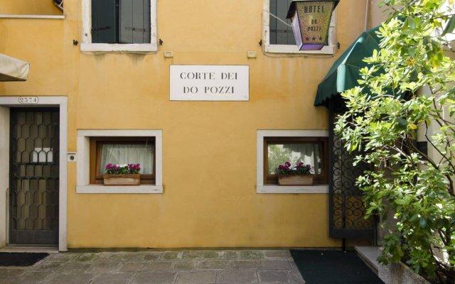Hotel Do Pozzi вид на фасад