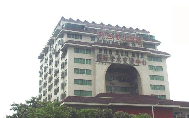 Guangzhou Pengda Hotel вид на фасад