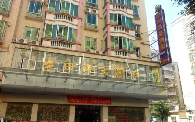 Huangtian Business Hotel вид на фасад