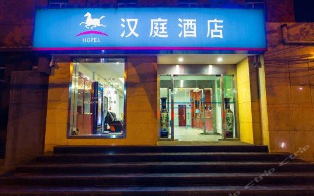 Отель Hanting Express Xi'an University of Technology Branch вид на фасад