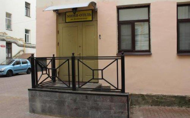 Гостиница Inn Dostoevskiy в Санкт-Петербурге отзывы, цены и фото номеров - забронировать гостиницу Inn Dostoevskiy онлайн Санкт-Петербург вид на фасад