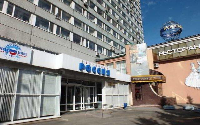 Гостиница Россия вид на фасад