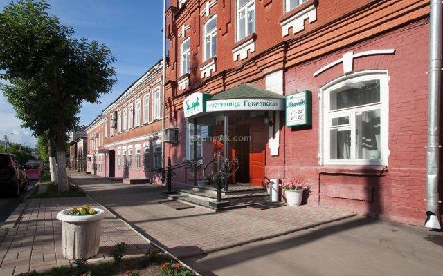 Гостиница Губернская вид на фасад