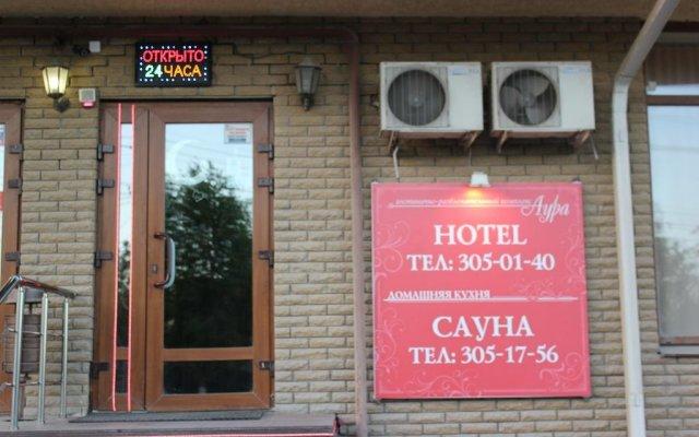 Гостиница Аура вид на фасад