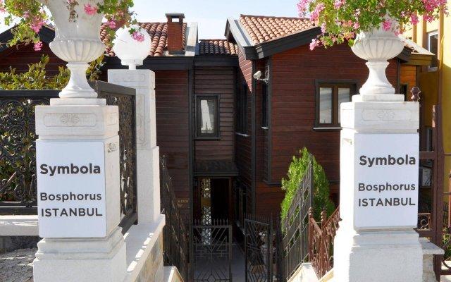 Отель Symbola Bosphorus Istanbul вид на фасад