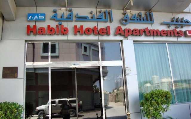 Habib Hotel Apartments