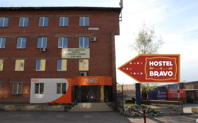 Гостиница Хостел Браво в Иркутске 11 отзывов об отеле, цены и фото номеров - забронировать гостиницу Хостел Браво онлайн Иркутск вид на фасад