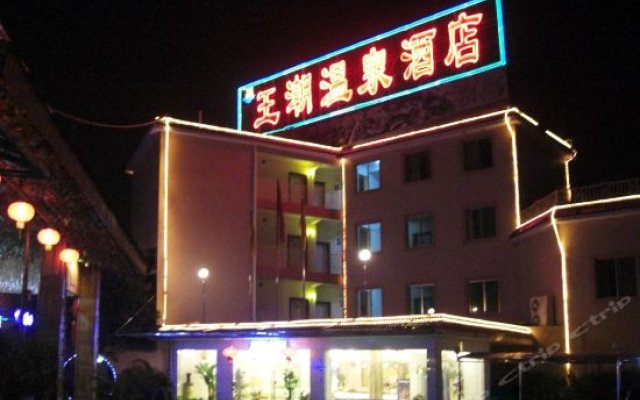 Fogang Wangchao Spa Hotel вид на фасад