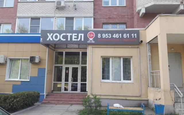 Гостиница Like Hostel Obninsk в Обнинске 1 отзыв об отеле, цены и фото номеров - забронировать гостиницу Like Hostel Obninsk онлайн Обнинск вид на фасад
