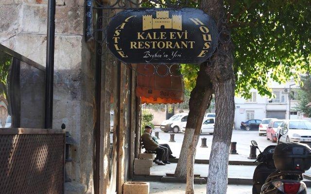 Kale Evi Hotel Турция, Газиантеп - отзывы, цены и фото номеров - забронировать отель Kale Evi Hotel онлайн вид на фасад