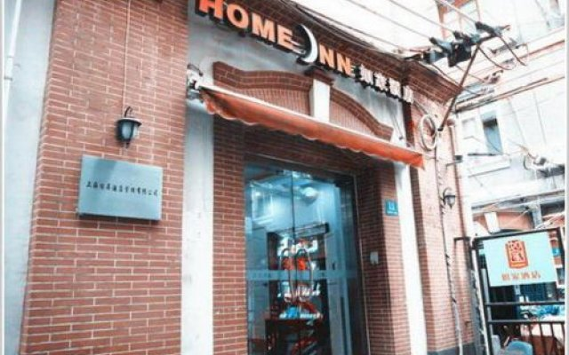 Home Inn Shanghai East Nanjing Road the Bund Centre