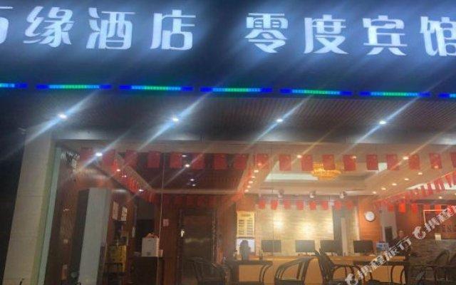 Ruifeng Huating Hotel