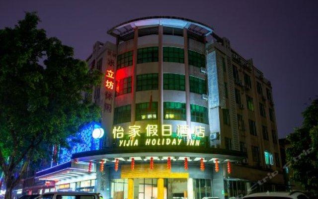 Yijia Holiday Hotel вид на фасад